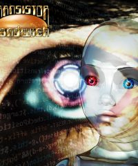 The Jewel in the Eye of the Robot